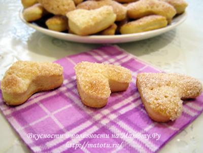 Слоеное печенье на пиве