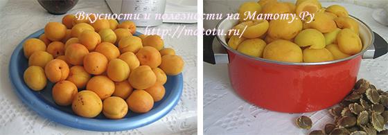 Уютный пирог с абрикосовым джемом – кулинарный рецепт